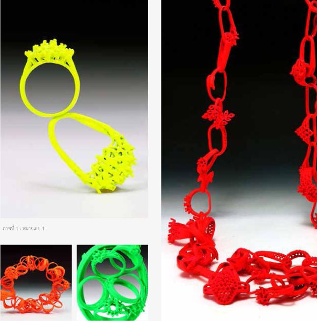 Jewelry-08