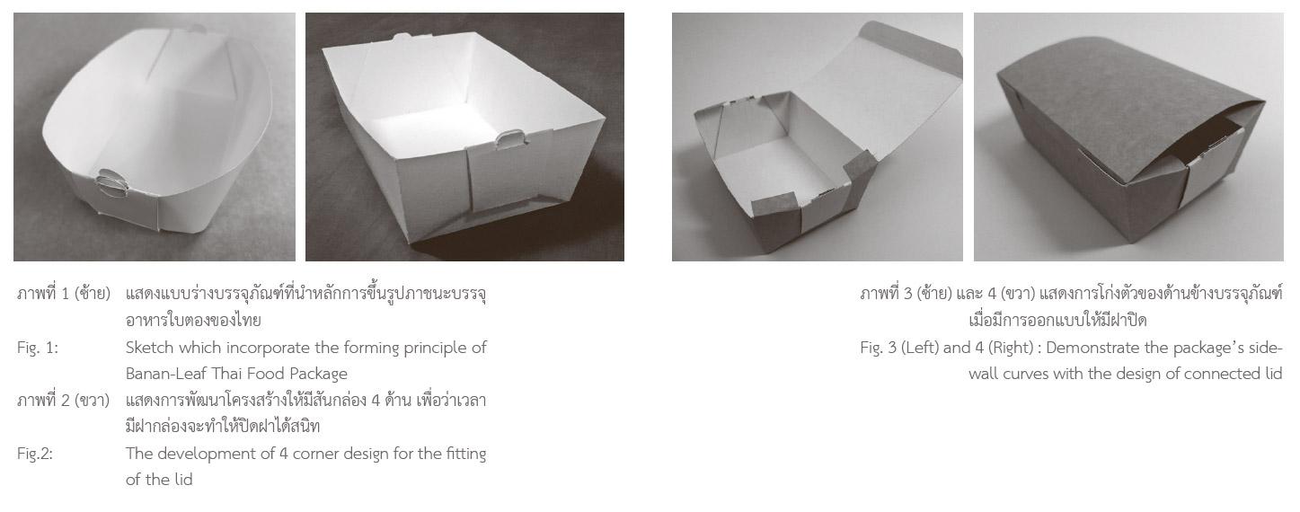 food-package-design-02