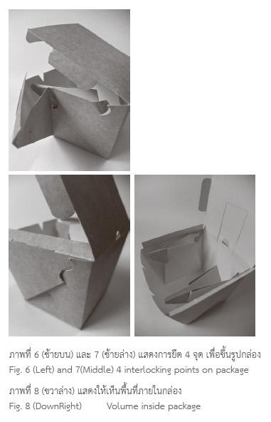food-package-design-04