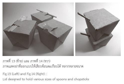 food-package-design-07