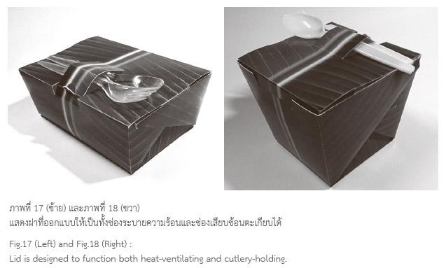 food-package-design-09